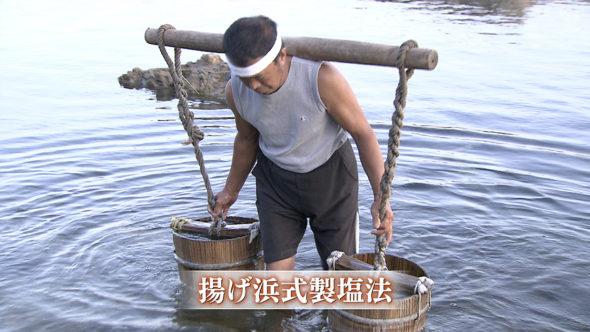 海水をくみ上げる