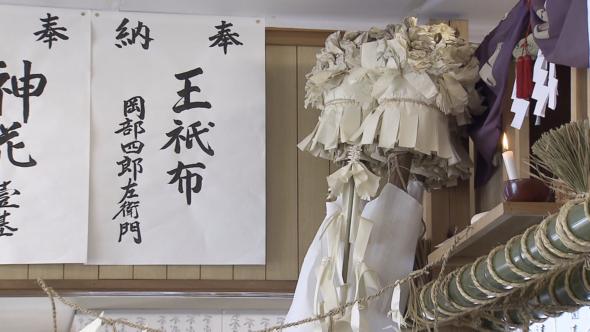 06.黒川能について③(当屋遣い、王祇おろし、座狩、ふるまいなど)