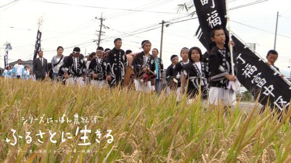04.福富神社の白石おくんち
