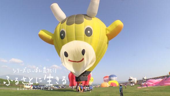 05.佐賀の秋の風物詩、熱気球の世界大会
