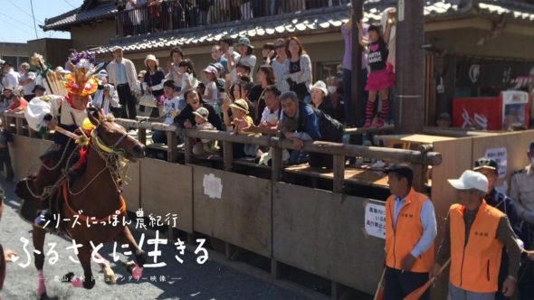 05.桑名市の多度祭、上げ馬神事に挑戦する若者