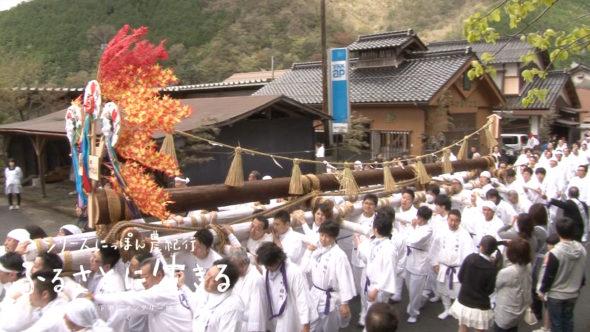 01.智頭町の林業と諏訪神社の柱祭り